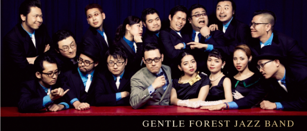 gentle forest Jazz band ECHOES mind's record エコーズ ジェントル久保田