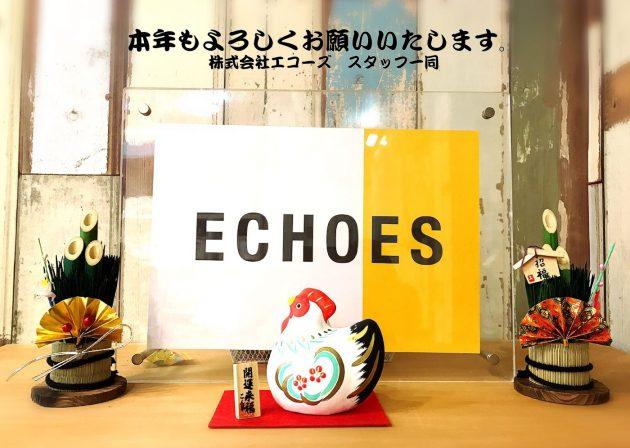 ECHOES エコーズ 外国人モデル事務所