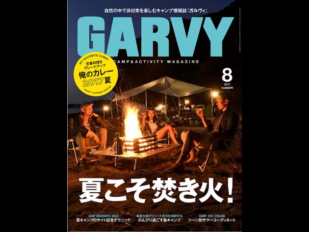 GARVY ガルヴィ トレイルラン 内田龍 山田奈々子 ECHOES エコーズ ながともともみ